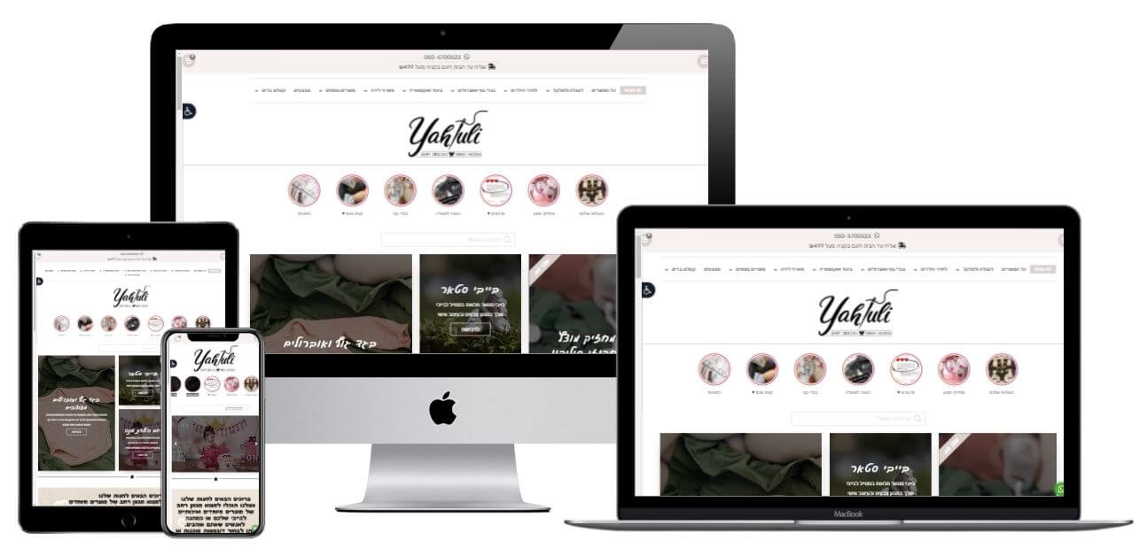 Yahluli Baby Designs Mockup MorazWEB